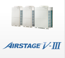 Aristage V-III Series